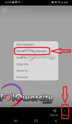 Remove from Highlight اینستاگرام